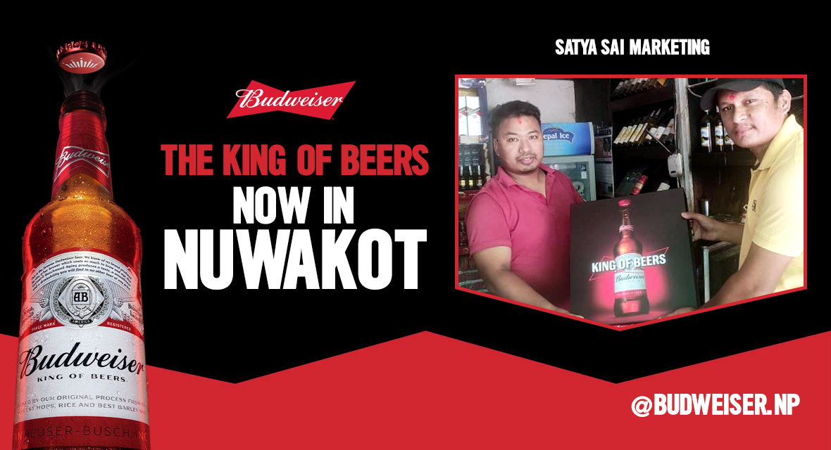 budweiser the king of beers