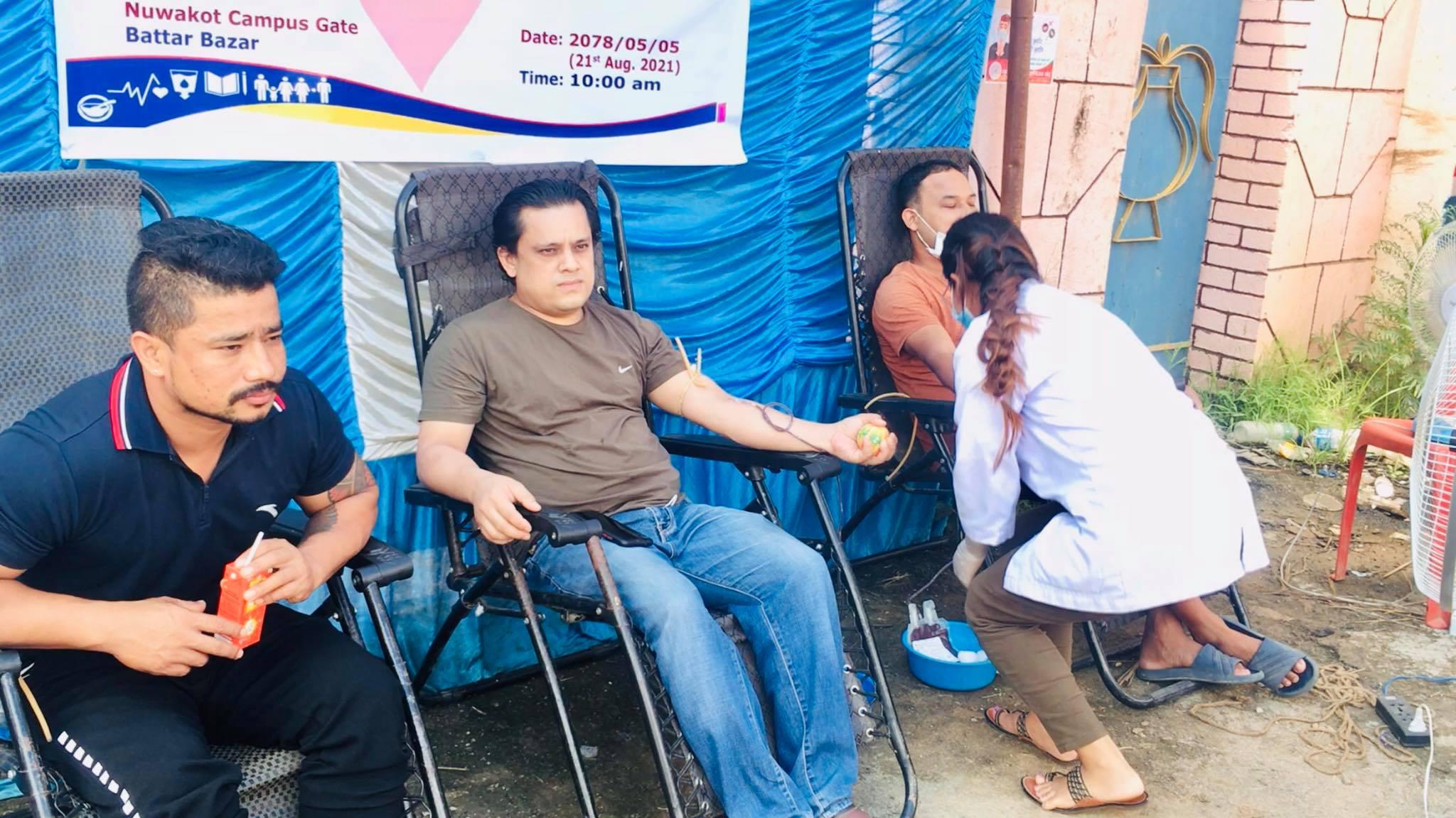 lions club of nuwakot capital blood donation program