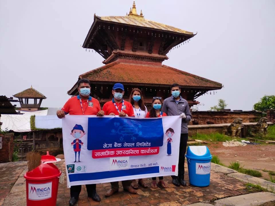 mega bank sanitation program nuwakot bhairavi mandir