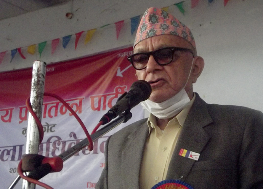 Raprapa Dr Prakash Chandra Lohani