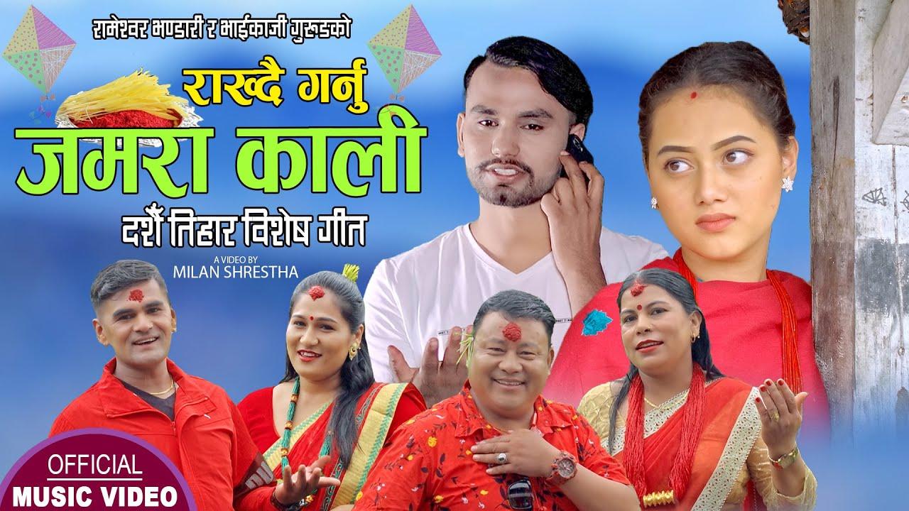dashain song bhandari