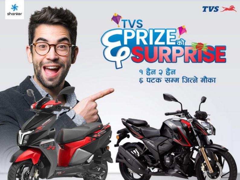 tvs 6 prize surprise