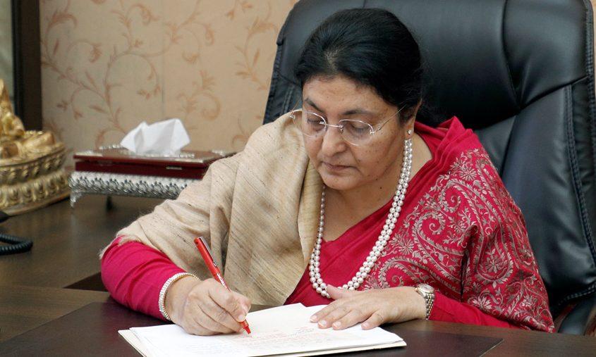 President Vidhya Devi Bhandari